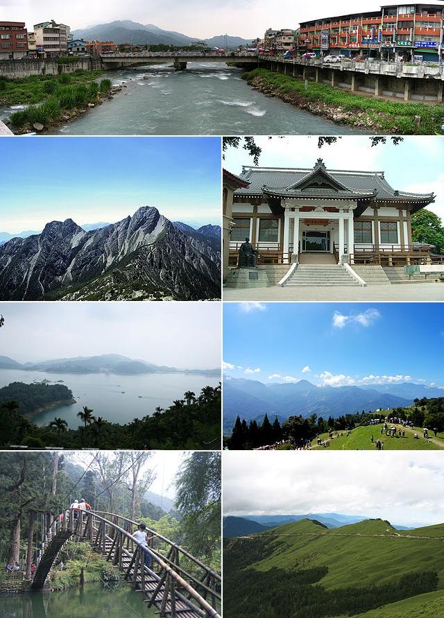 Nantou County Montage on Taiwan View