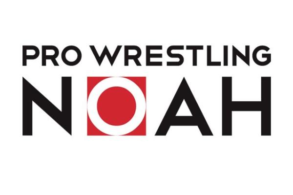 File Pro Wrestling Noah Logo 2019 Png Wikimedia Commons