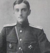 Prince Roman Petrovich of Russia