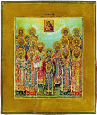 Saints of Moscow (early 20 c.).jpg
