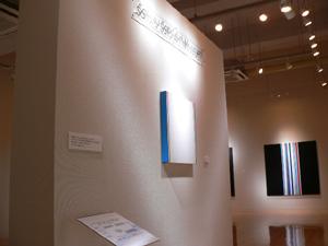 Satoru museum-1-.jpg