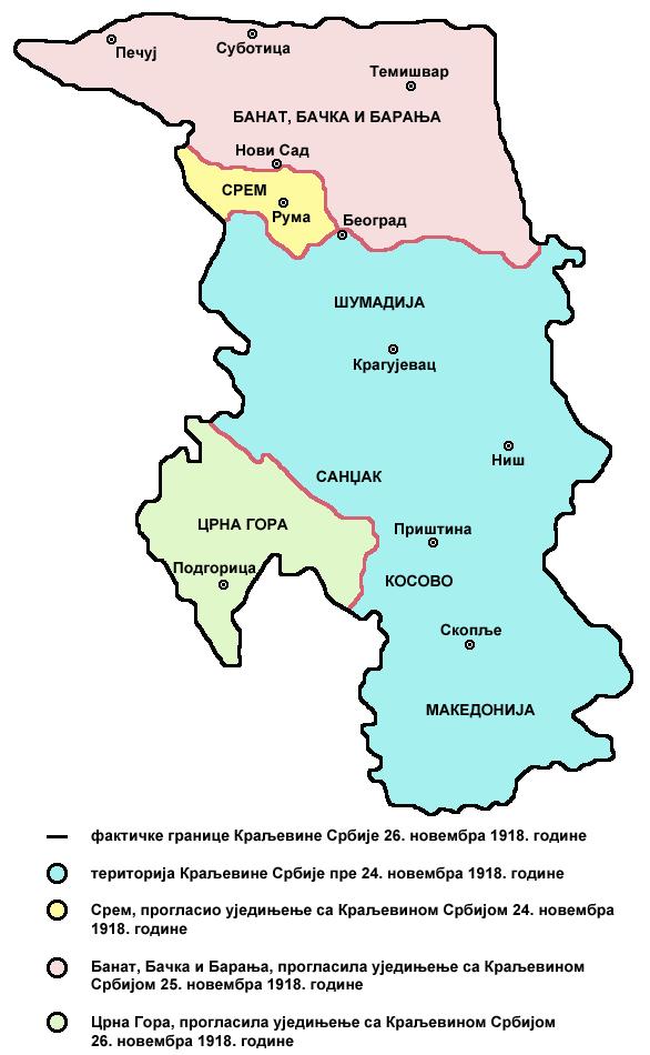karta srbije 1918 Територијалне линије са којима се ушло у Југославију karta srbije 1918