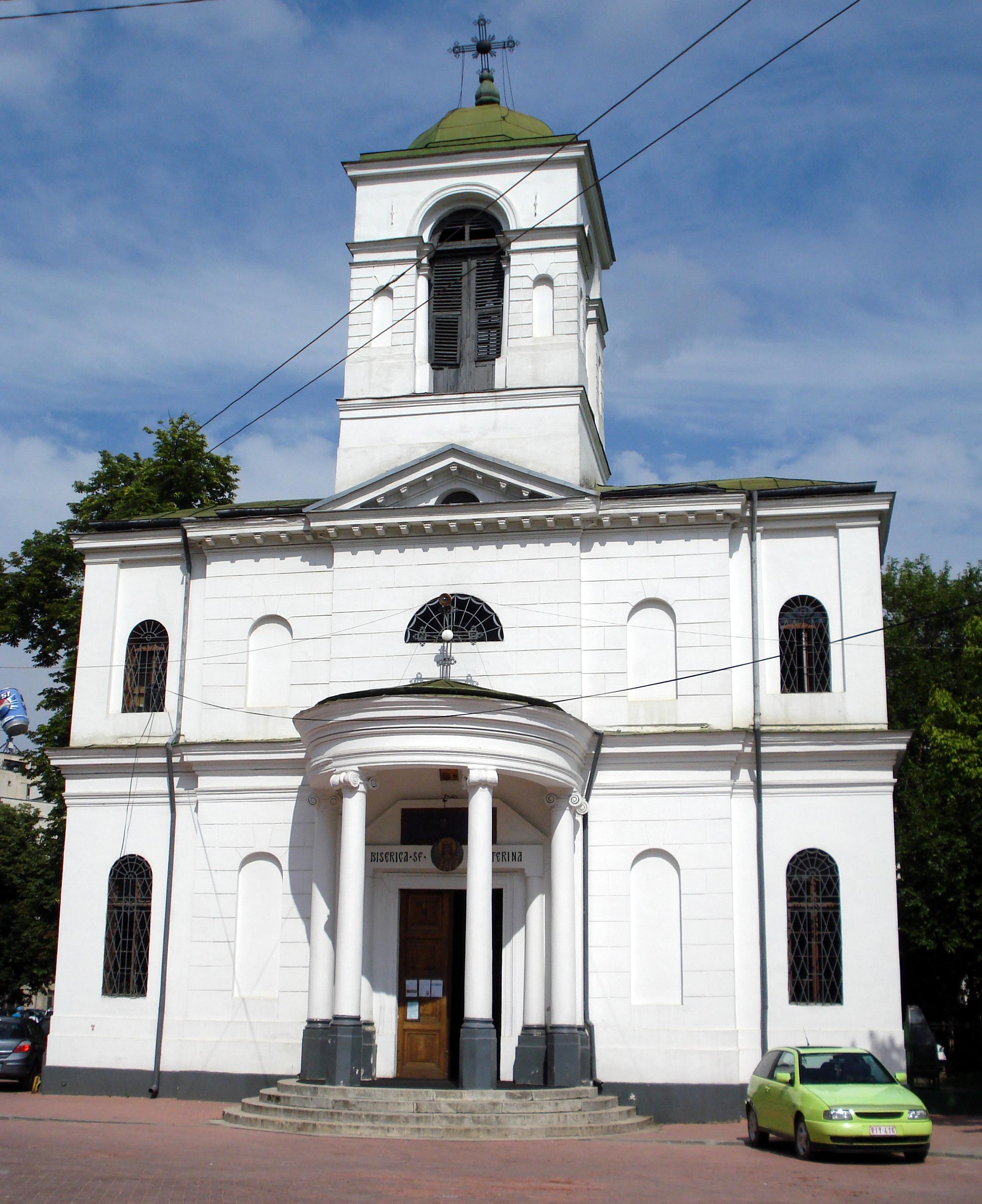 Biserica Sfânta Ecaterina din București