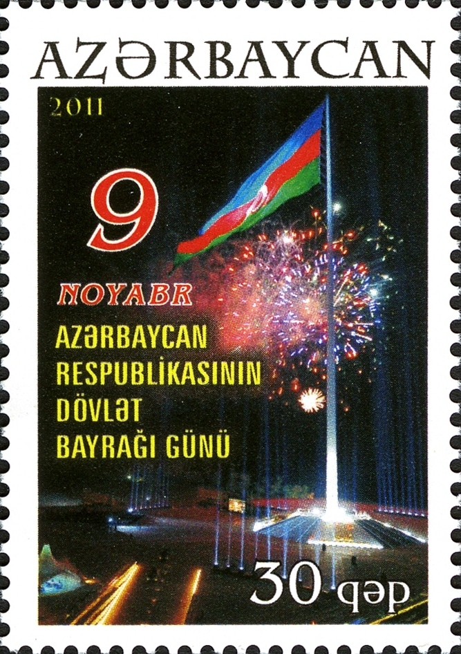 Stamps of Azerbaijan, 2011-1000.jpg