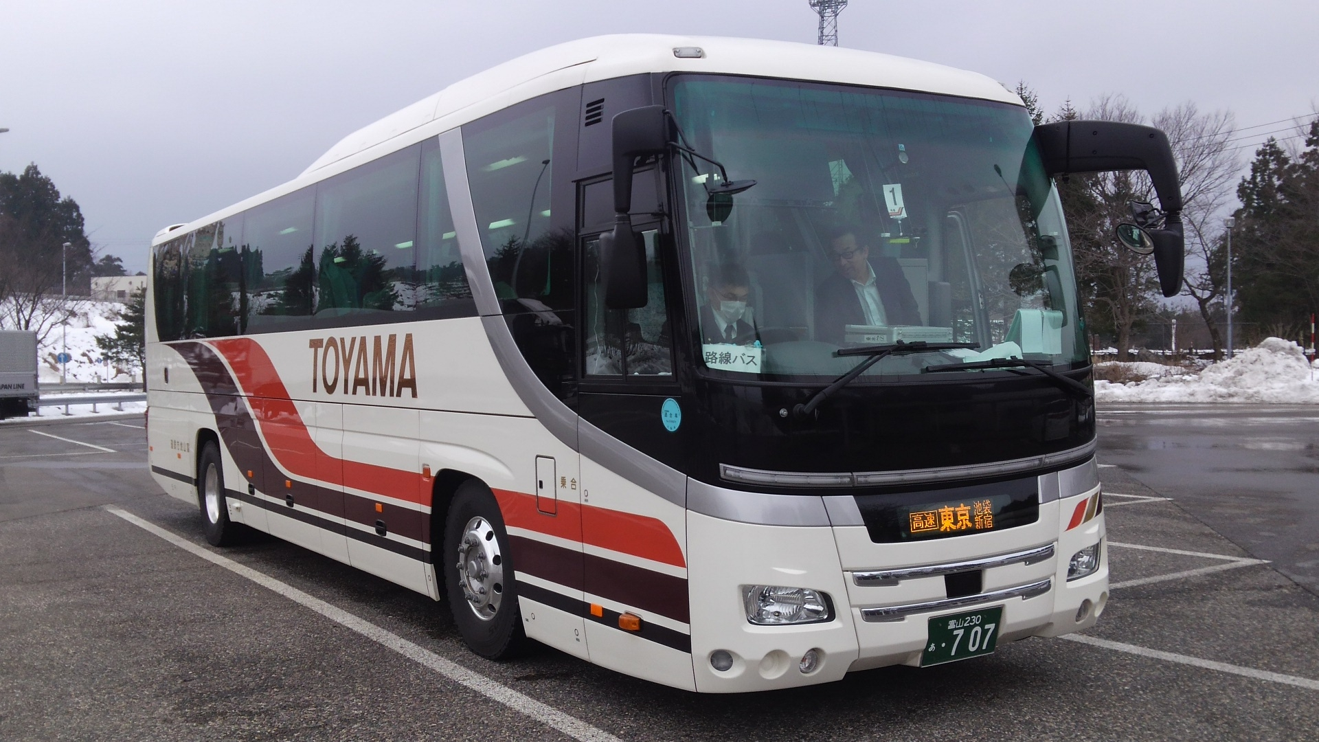 富山 バス 東京