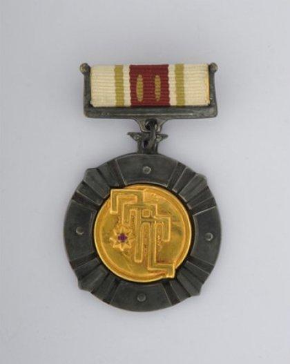 File:Vakhtang Gorgasal's Order II.jpg
