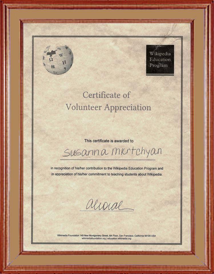 File:Wikipedia Education Program Volunteer appreciation certificate ...