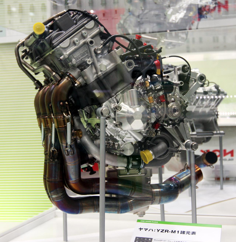 File:Yamaha YZR-M1 In-line 4-cylinder engine 2009 Tokyo Motor Show.jpg