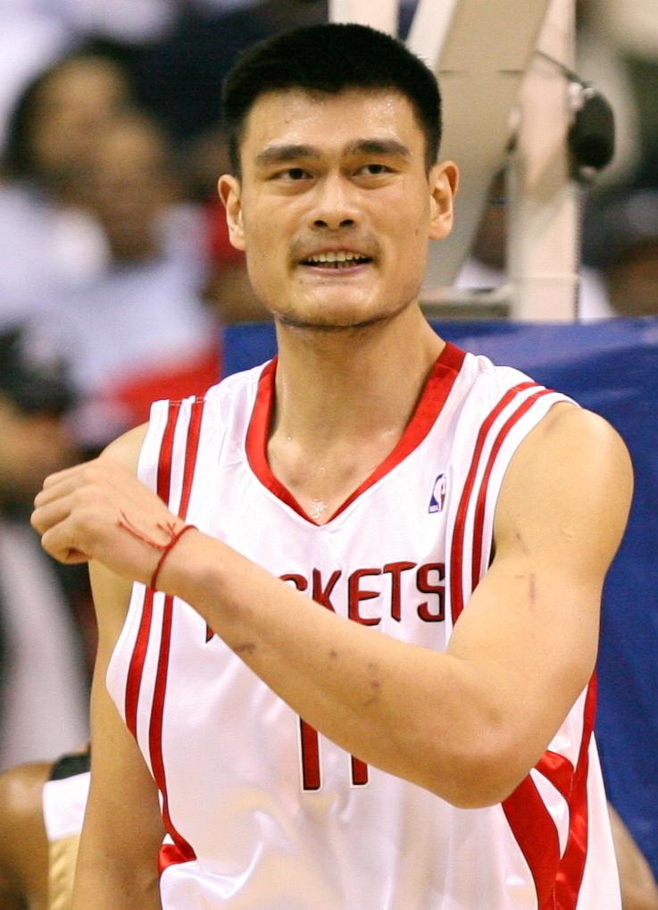 Yao Ming — Wikipédia
