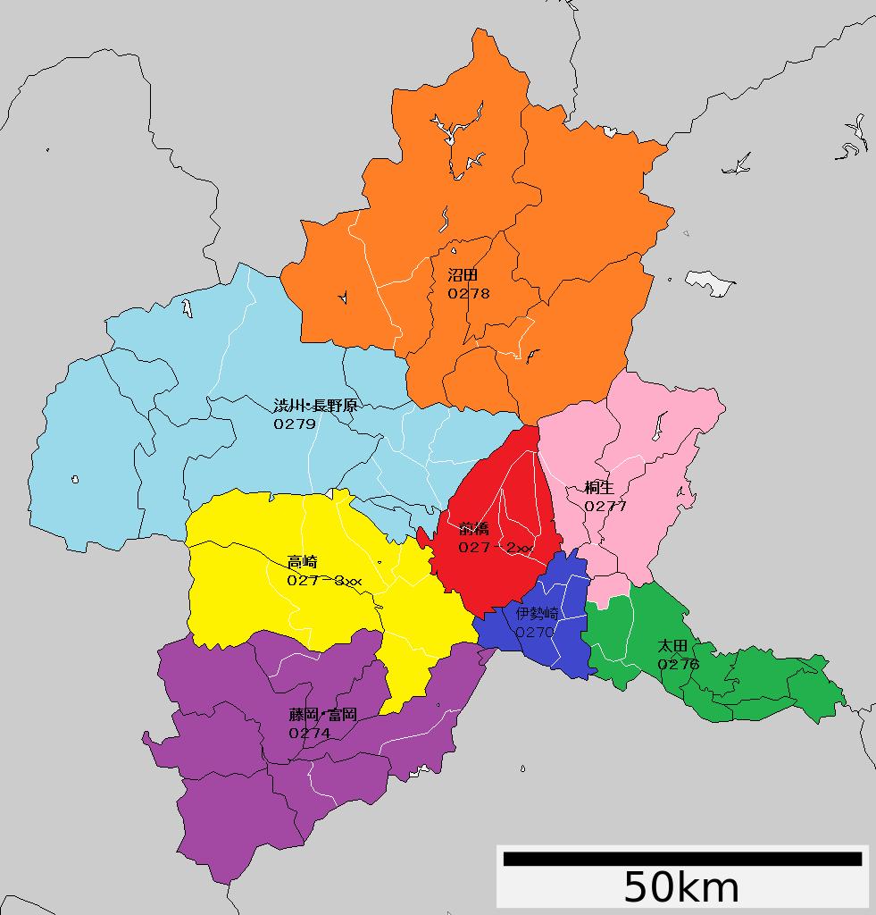 ファイル:群馬県の市外局番.png - Wikipedia
