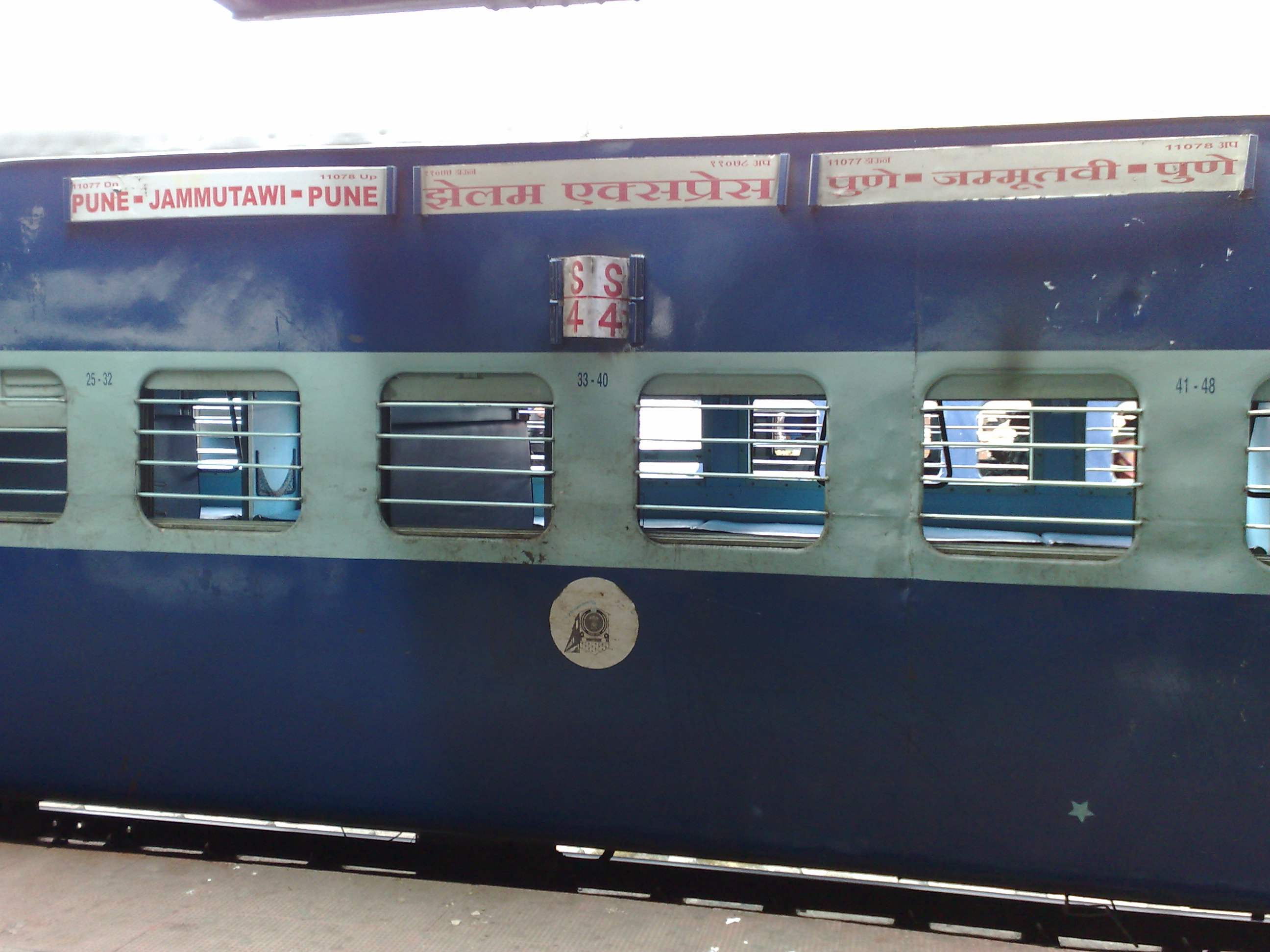 File:11077 Jhelum Express - Sleeper coach.jpg