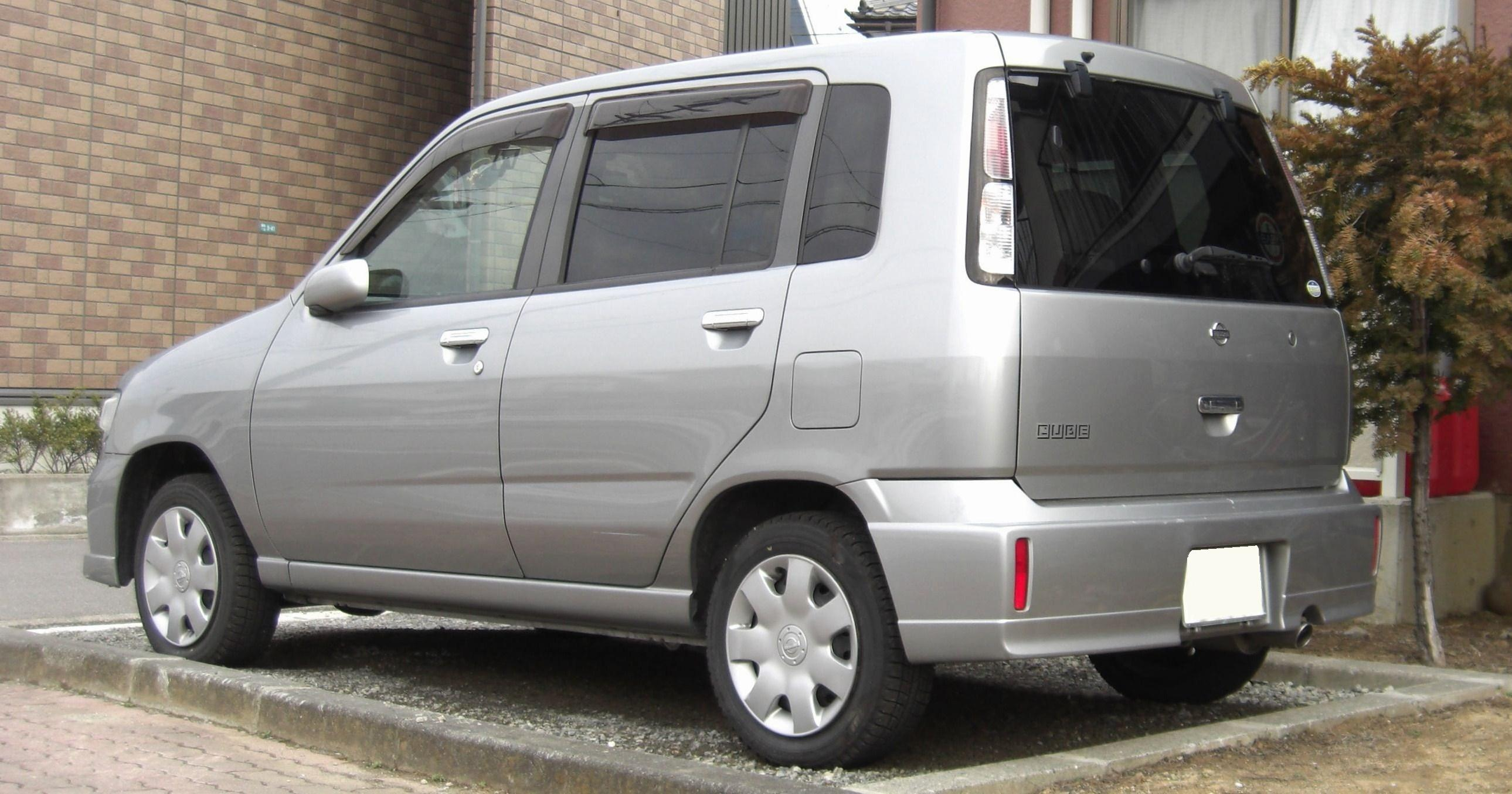 NISSAN CUBE - Getting the right insurance for your Nissan Cube  |2002 Nissan Cube