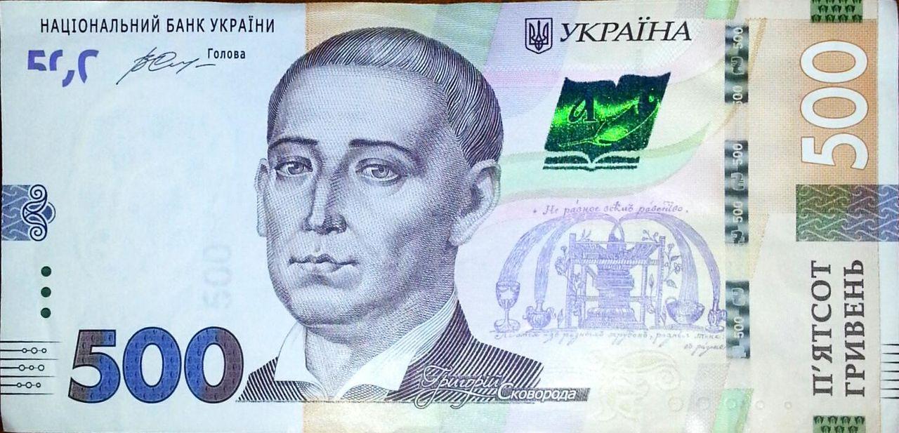 Инфляция детектед? На Украине выпускают новую, сверхкрупную купюру