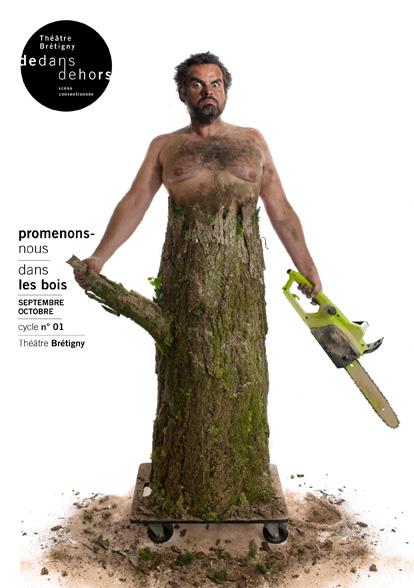 File:Affiche bretigny pascal colrat.jpg