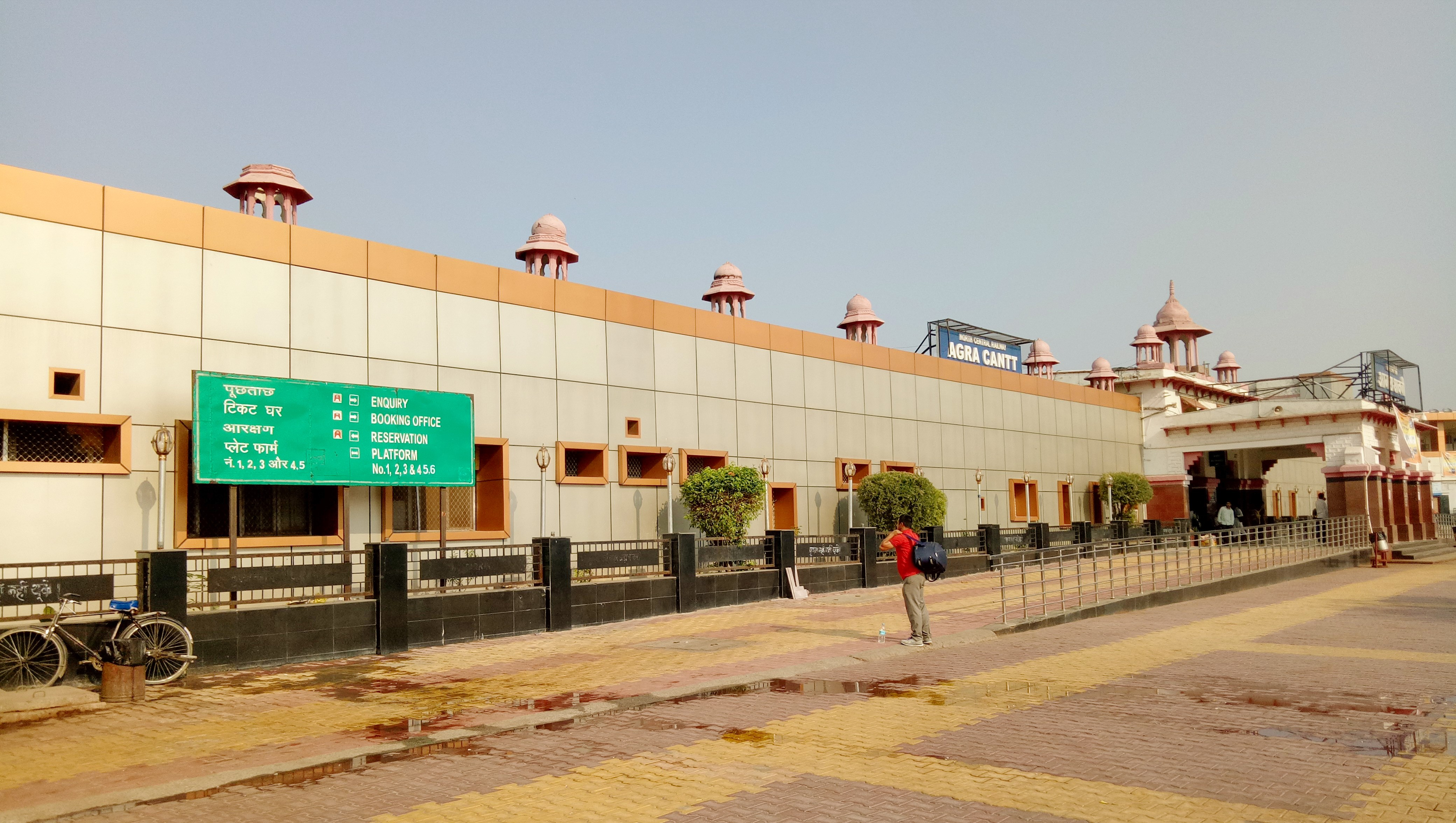 Agra Cantonment railway station - Wikipedia