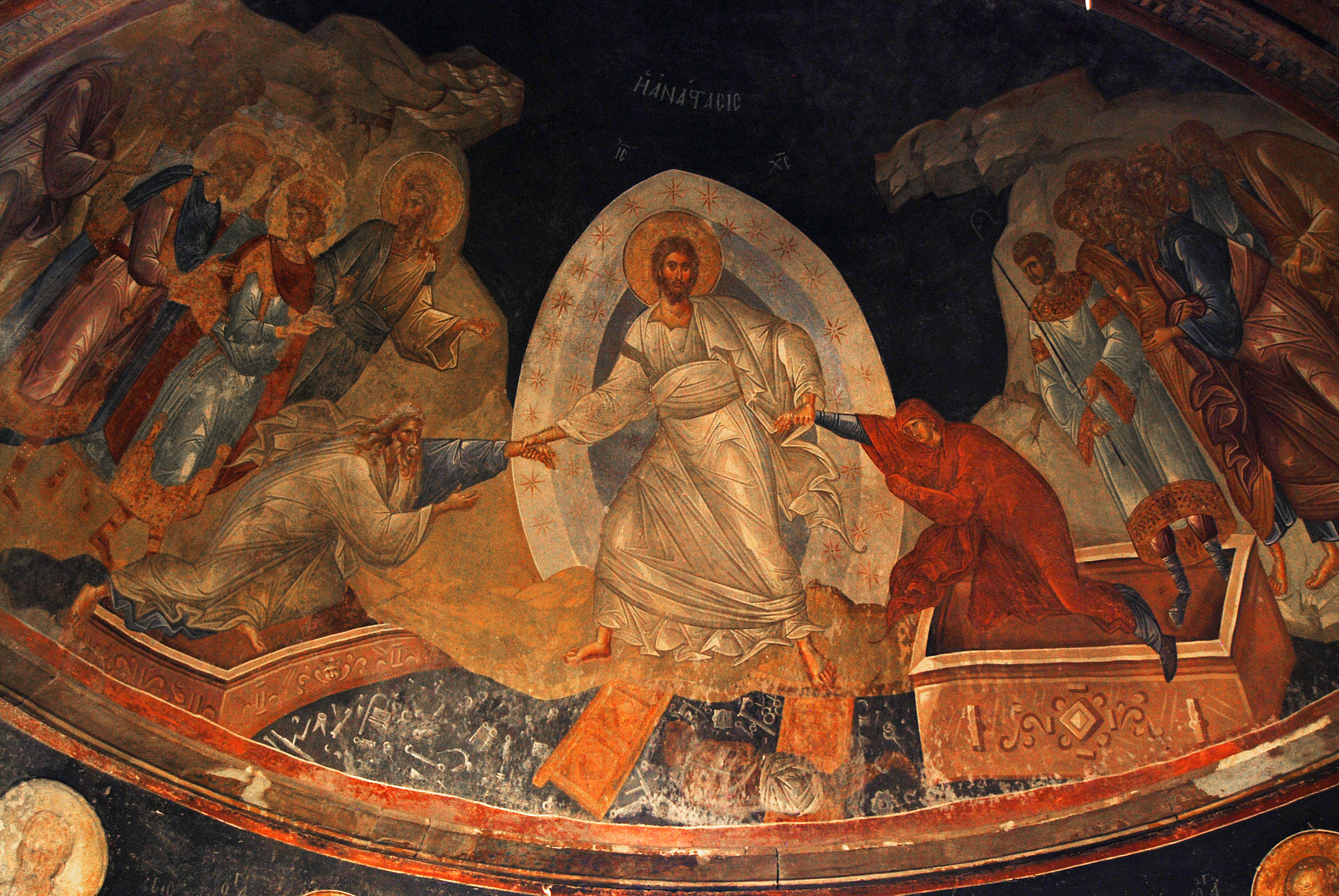 File:Anastasis fresco (Chora Church).jpg - Wikimedia Commons