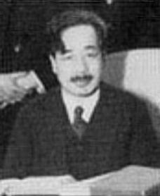 Bunsaku Arakatsu