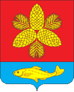 https://upload.wikimedia.org/wikipedia/commons/a/a9/Coat_of_Arms_of_Shkotovsky_rayon_%28Primorye_krai%29.png