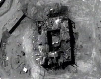 Ficheiro:Destroyed Reactor.jpg