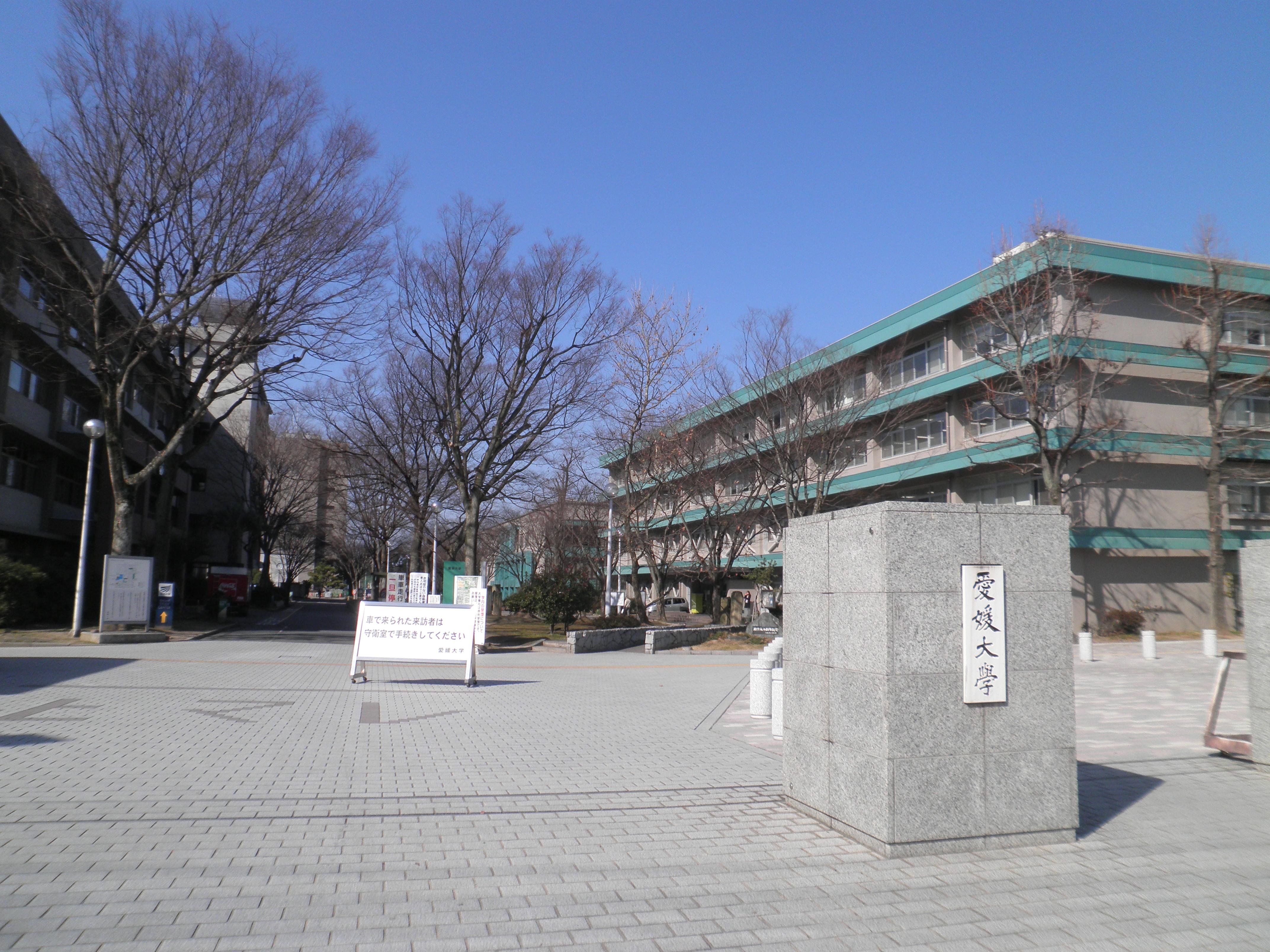 授業 日程 大学 愛媛