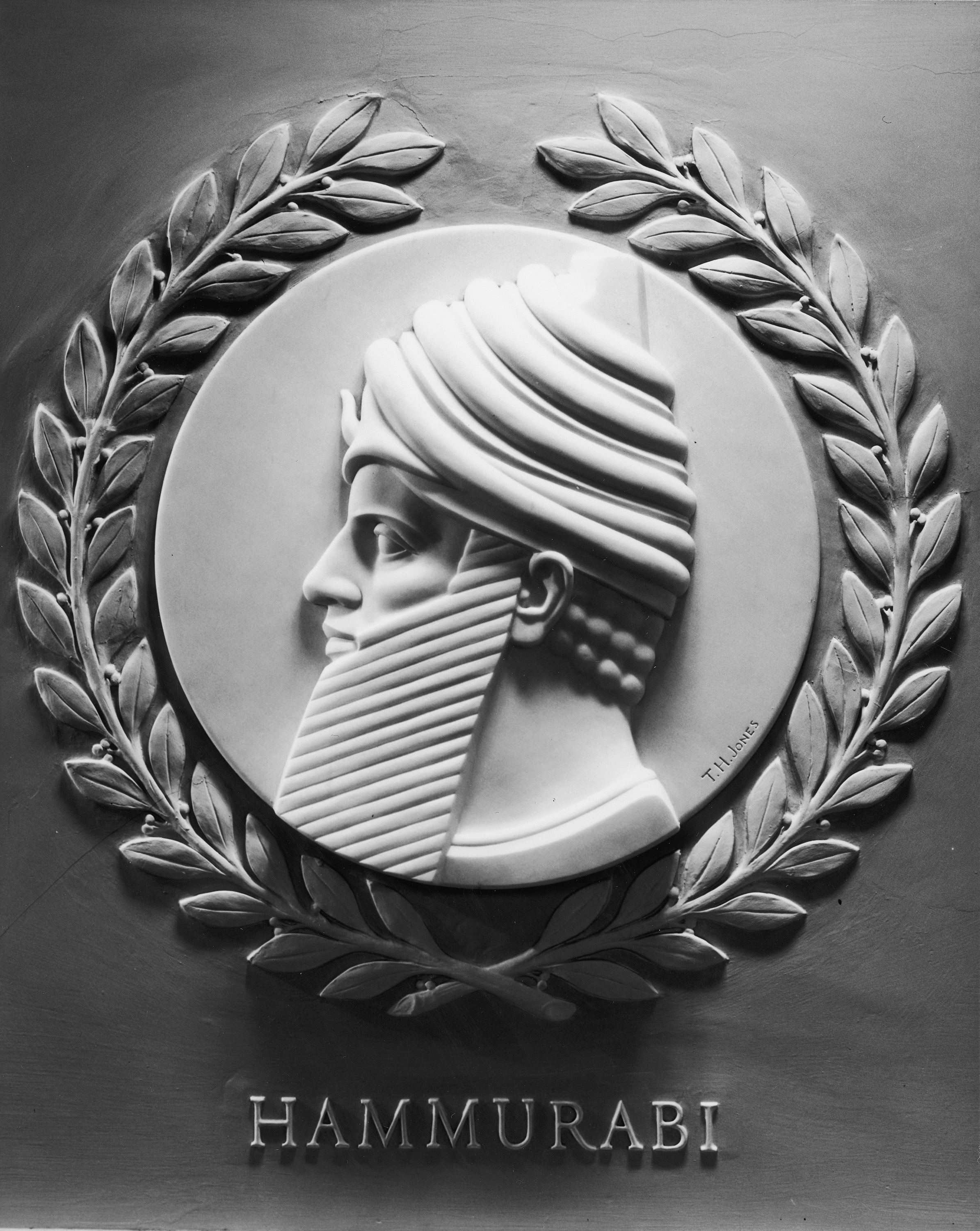 hammurabi the lawgiver Hammurabi the lawgiver between 1790 and 1750 bc hammurabi (hah»muh»rah«bee), king of the city-state of babylon, conquered and reunited most of mesopotamia and the upper valley of the tigris and euphrates rivers.