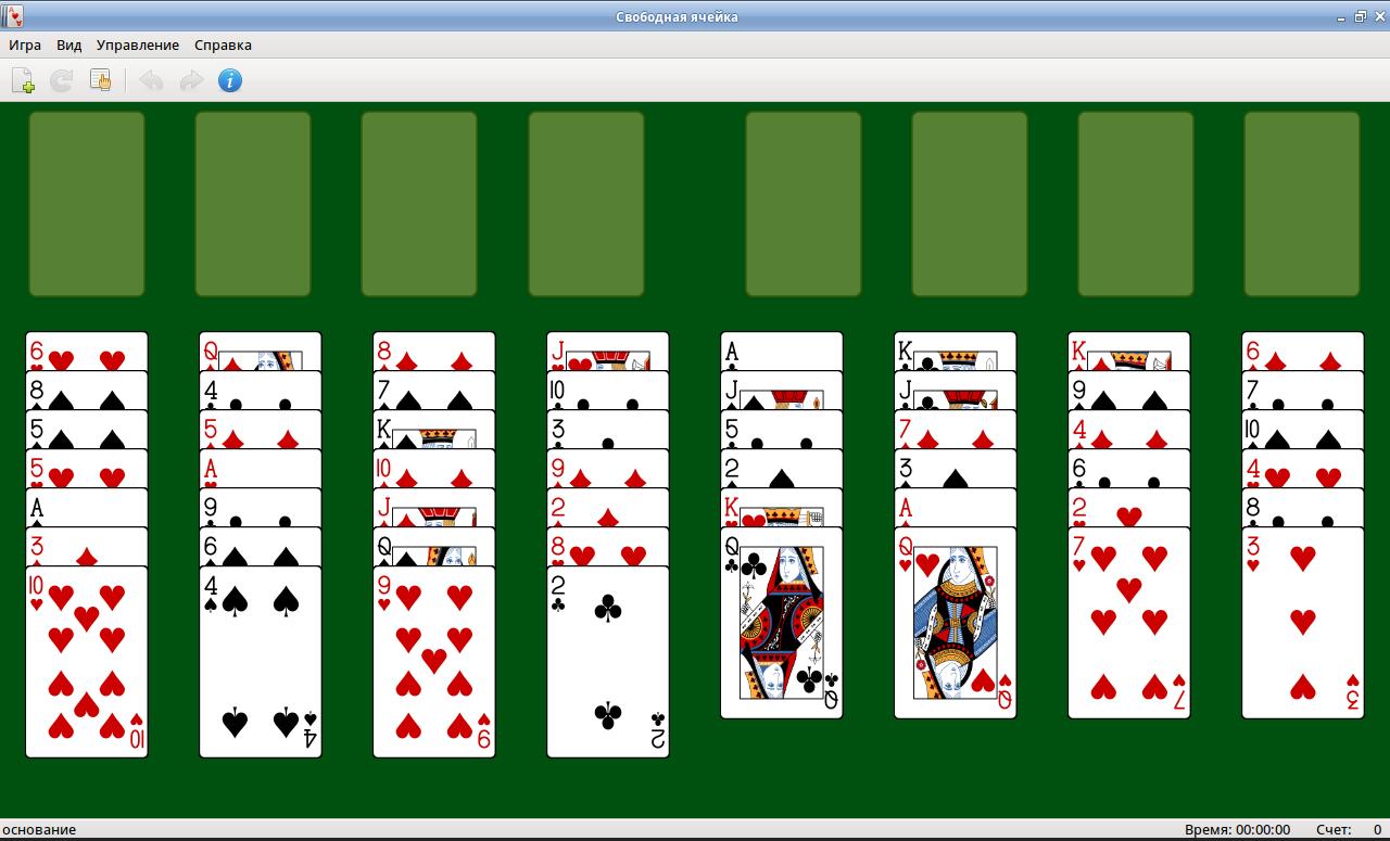 масть играть карты пасьянс 1