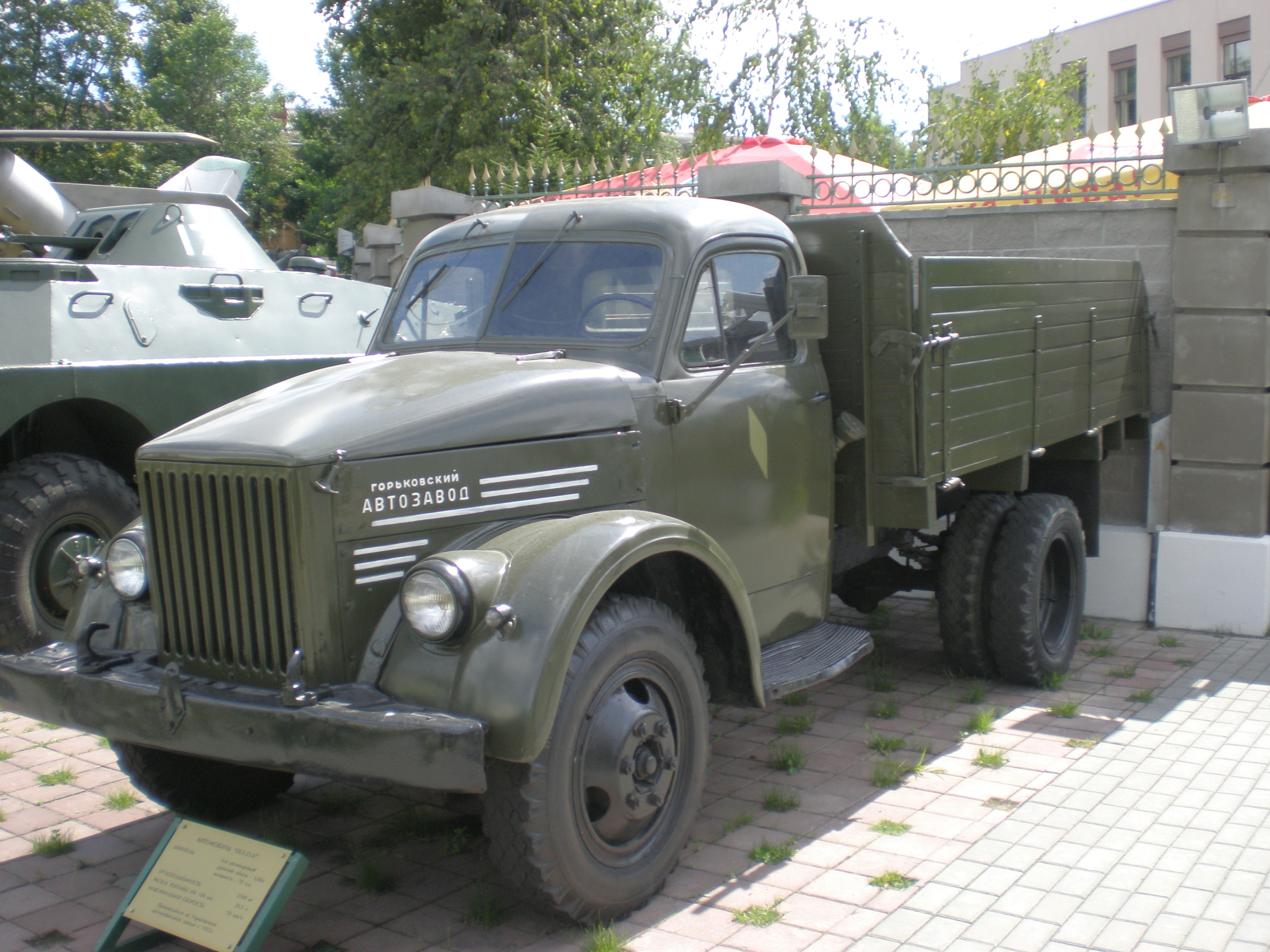file gaz 51 truck in a military museum in. Black Bedroom Furniture Sets. Home Design Ideas