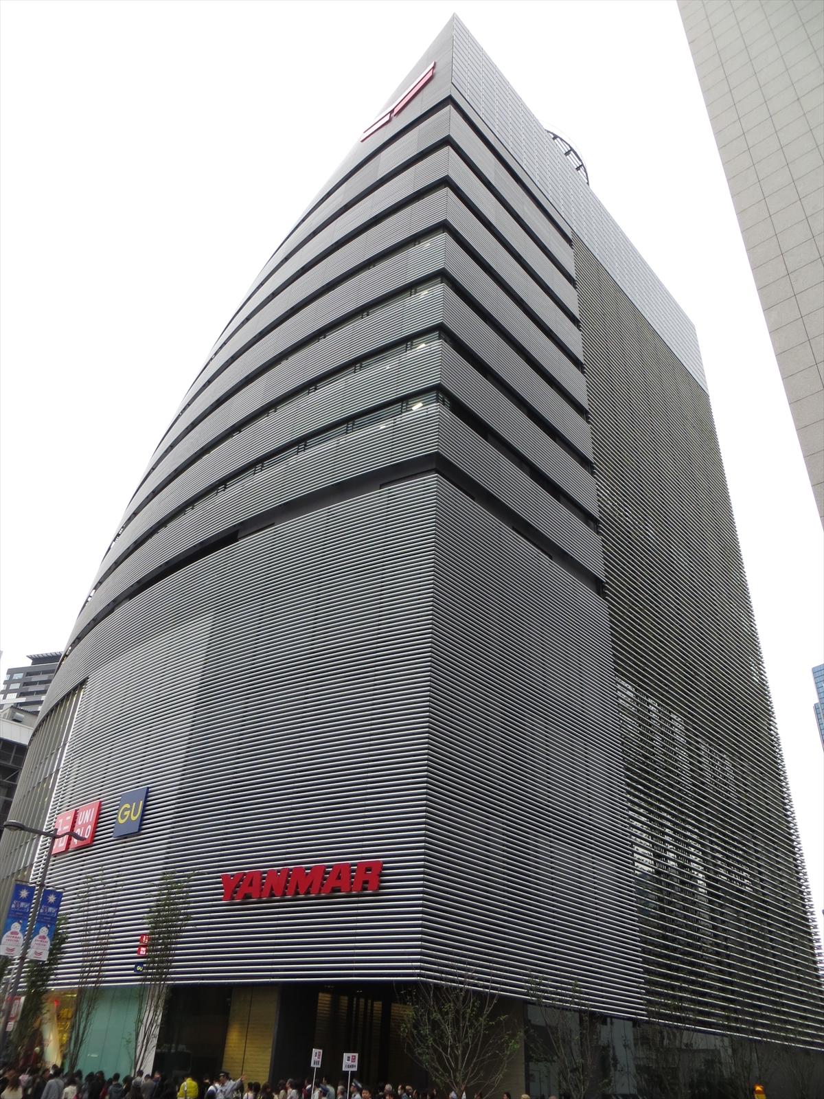 Yanmar Osaka Japan