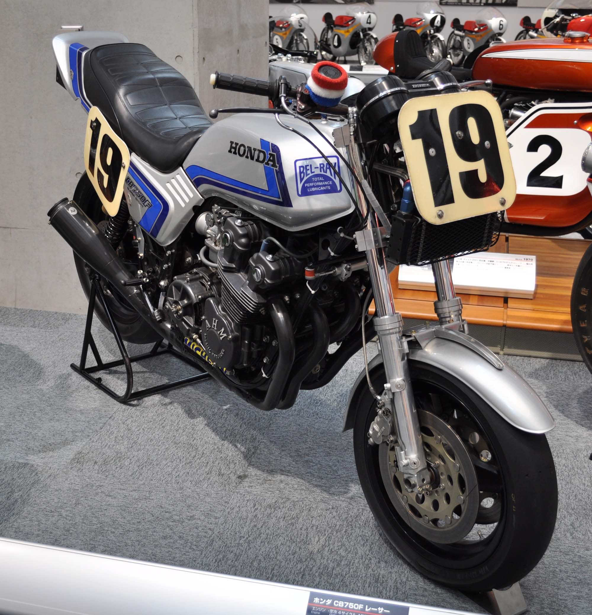 File:Honda CB750F Racer.jpg - Wikimedia Commons
