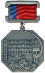 Honored mechanic of agriculture of the RSFSR.png