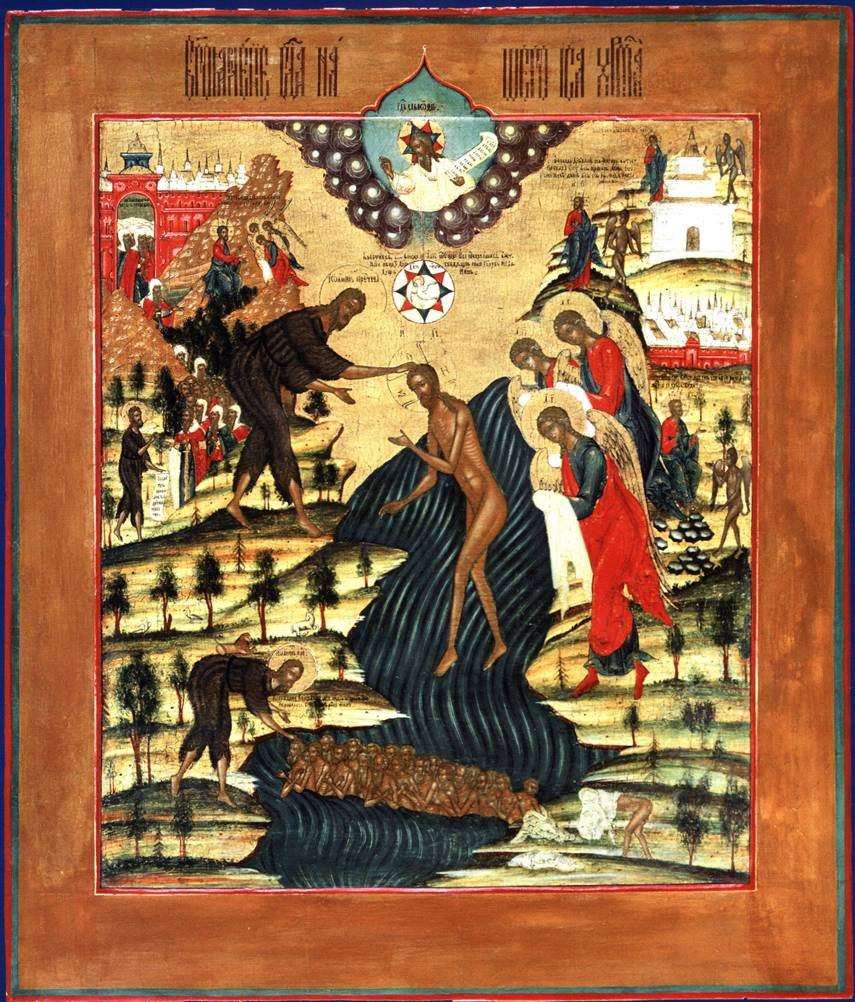 Temptation Of Jesus Icon
