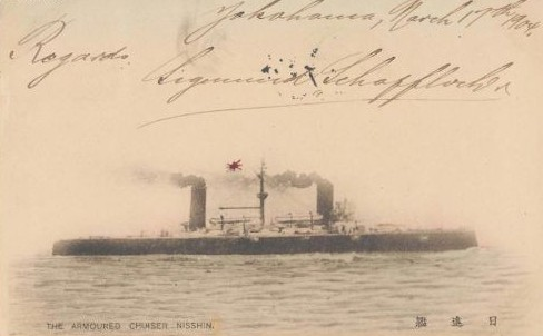File:Japanese cruiser Nisshin.jpg