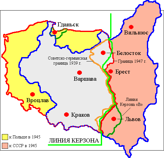 Файл:Map of Poland <b></b>(1945<b></b>) rus.png