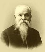 Павел Алексеевич Некрасов
