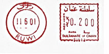 Oman stamp type 8.jpg