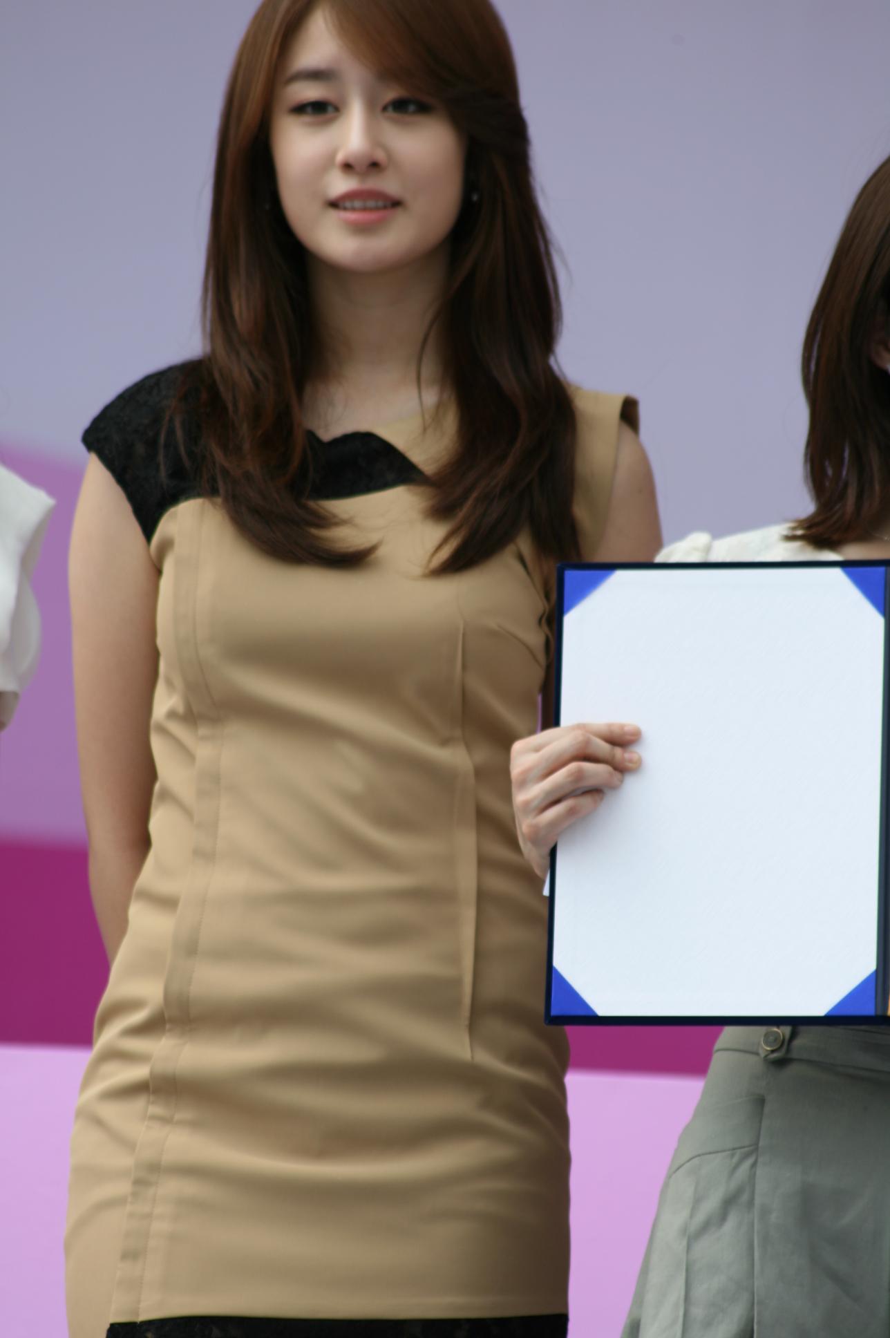 Park jiyeon and lee dong gun dating 2