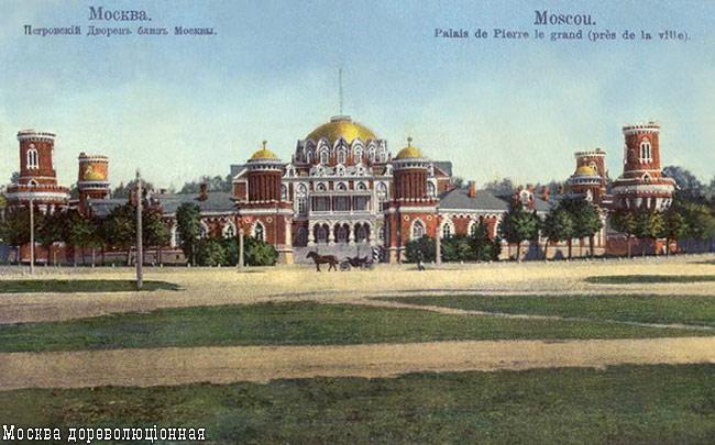 File:Petrovsky palace.jpg