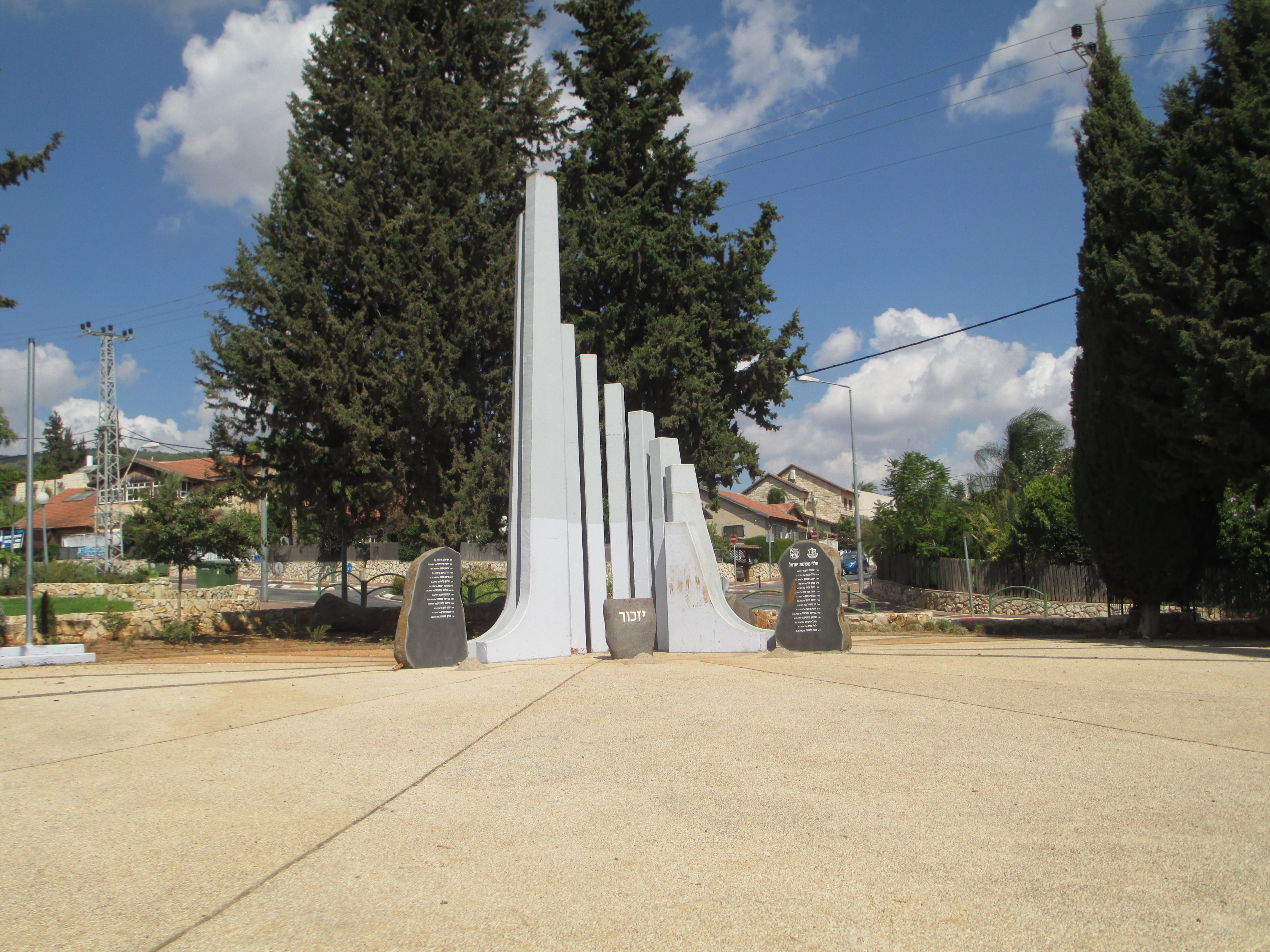 Hatzor Haglilit Israel  city pictures gallery : פיקיוויקי – מאגר תמונות שיתופי לשימוש ...