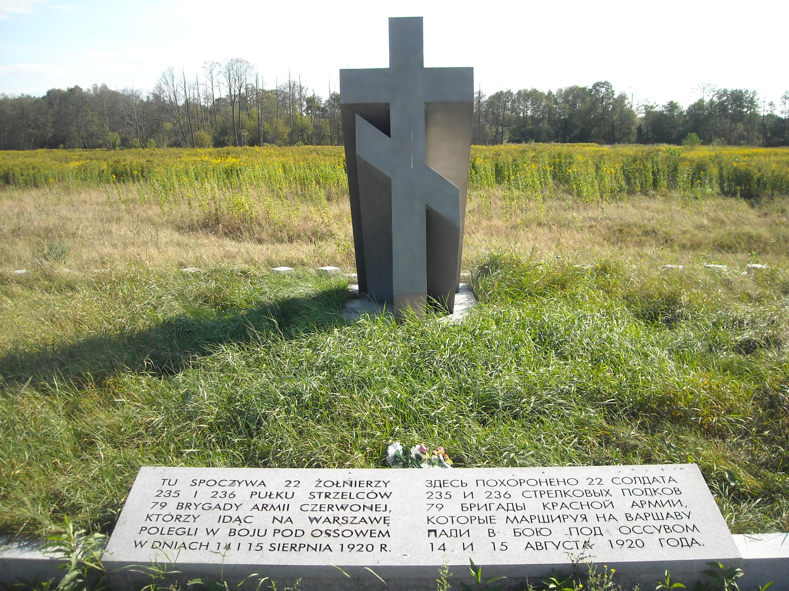 Pomnik_nagrobny_%C5%BCo%C5%82nierzy_bolszewickich_w_Ossowie.JPG