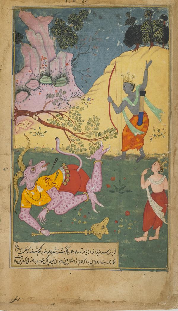 khara ramayana wikipedia