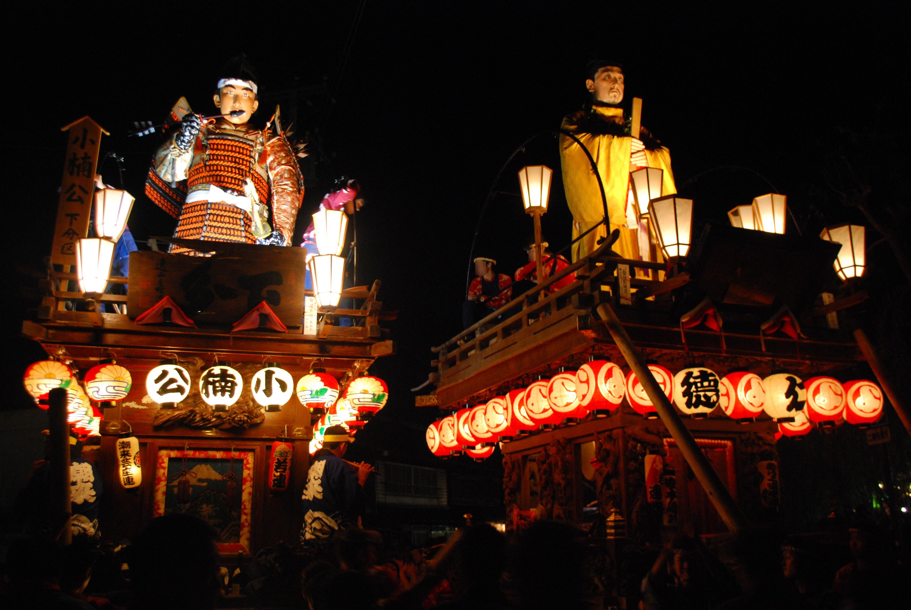filesawara festival in autumnkatoricityjapanjpg