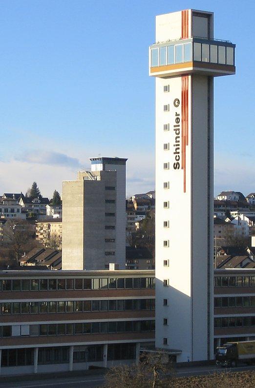 File:Schindler test tower head office jpg - Wikipedia