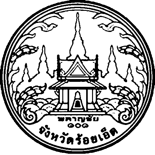Official seal of Roi Et
