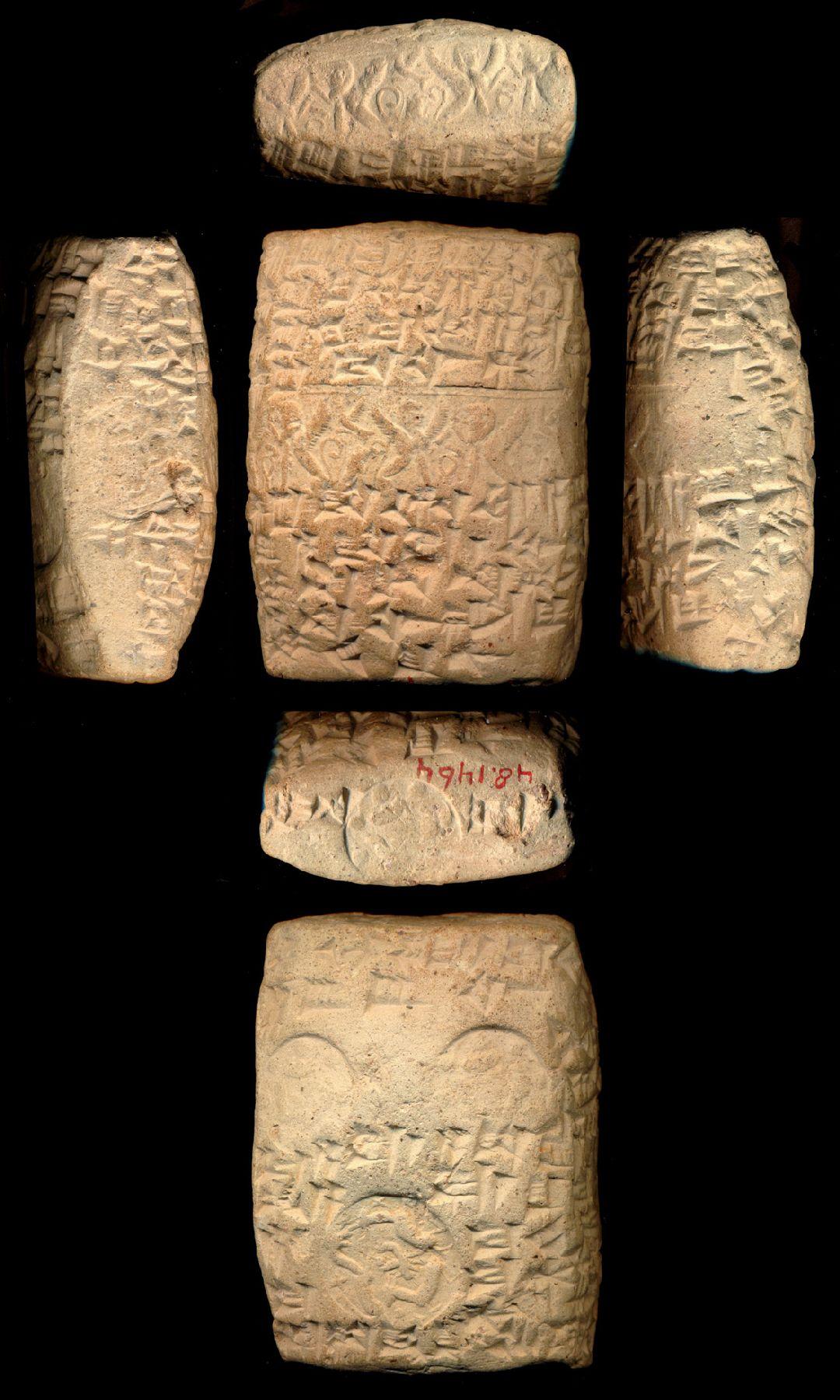 Amarna Letter Ea 86 Wikipedia