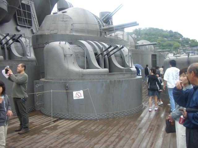 Yamato otoko tachi no 2005 online dating 8