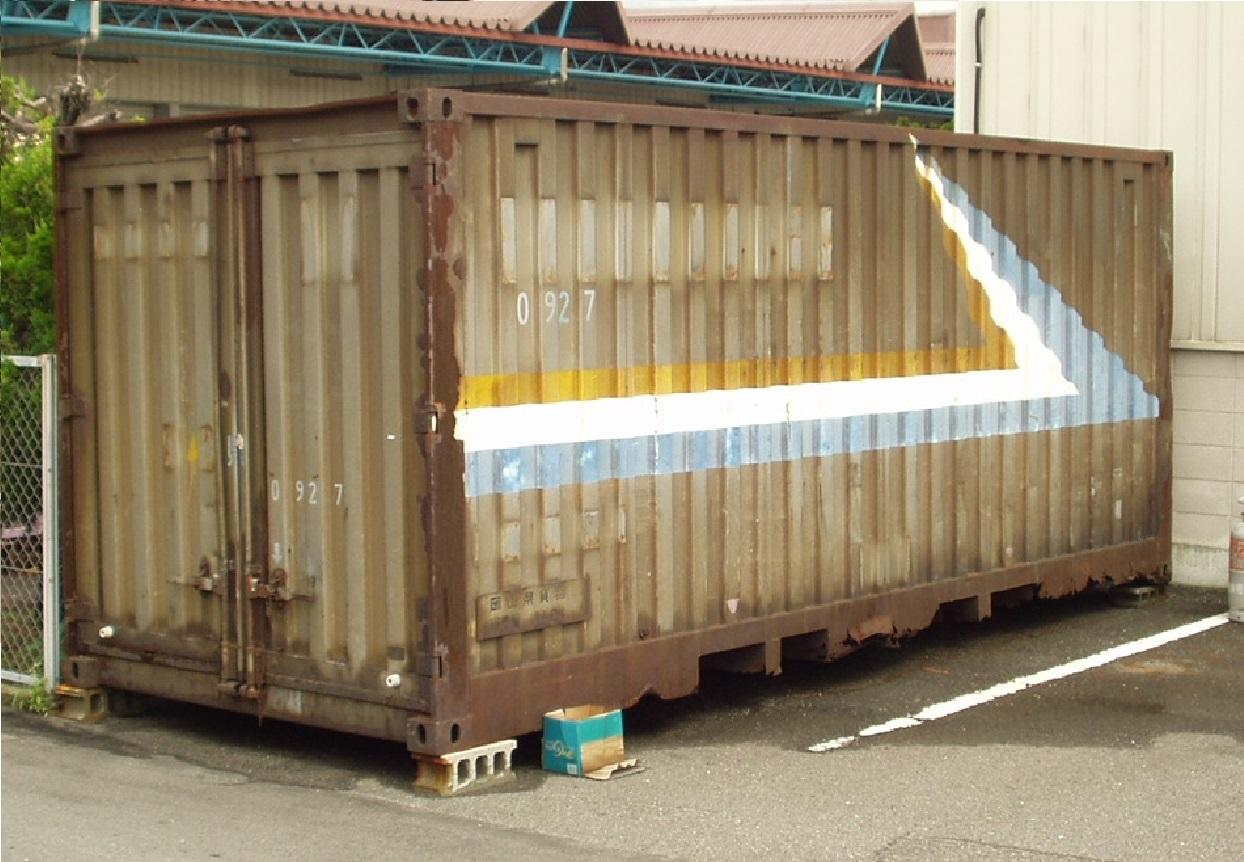 県 貨物 岡山