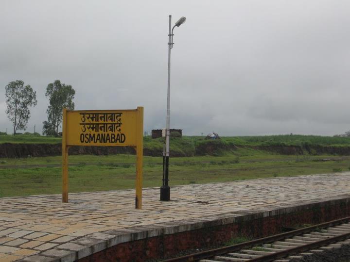 Osmanabad railway station - Wikipedia