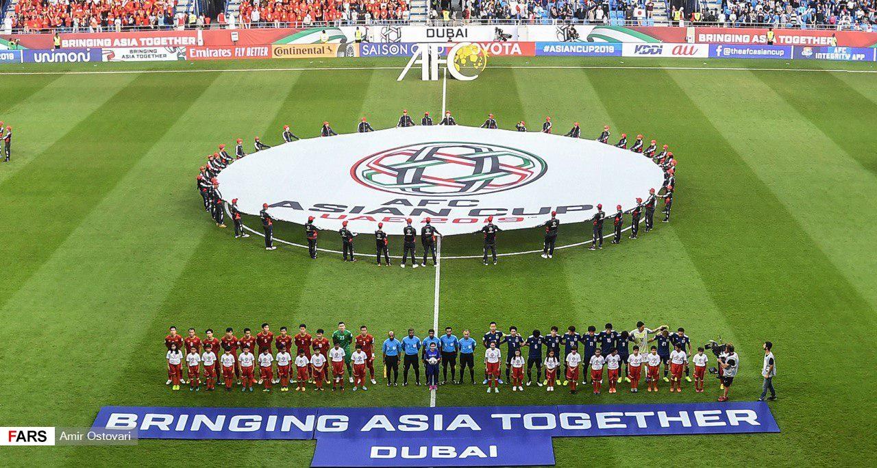 Tập tin:Vietnam vs. Japan AFC Asian Cup 2019 2.jpg – Wikipedia ...