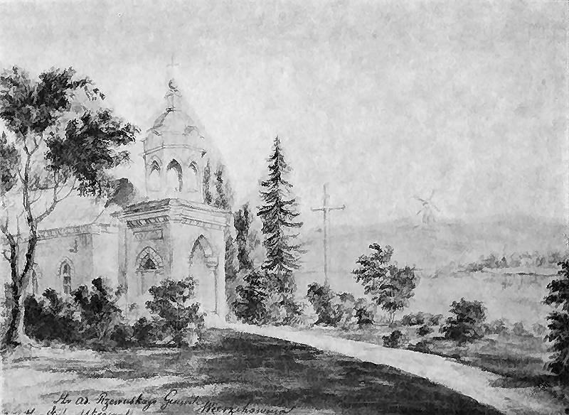 File:Wierzchownia kapl Napoleon Orda 1872.jpg