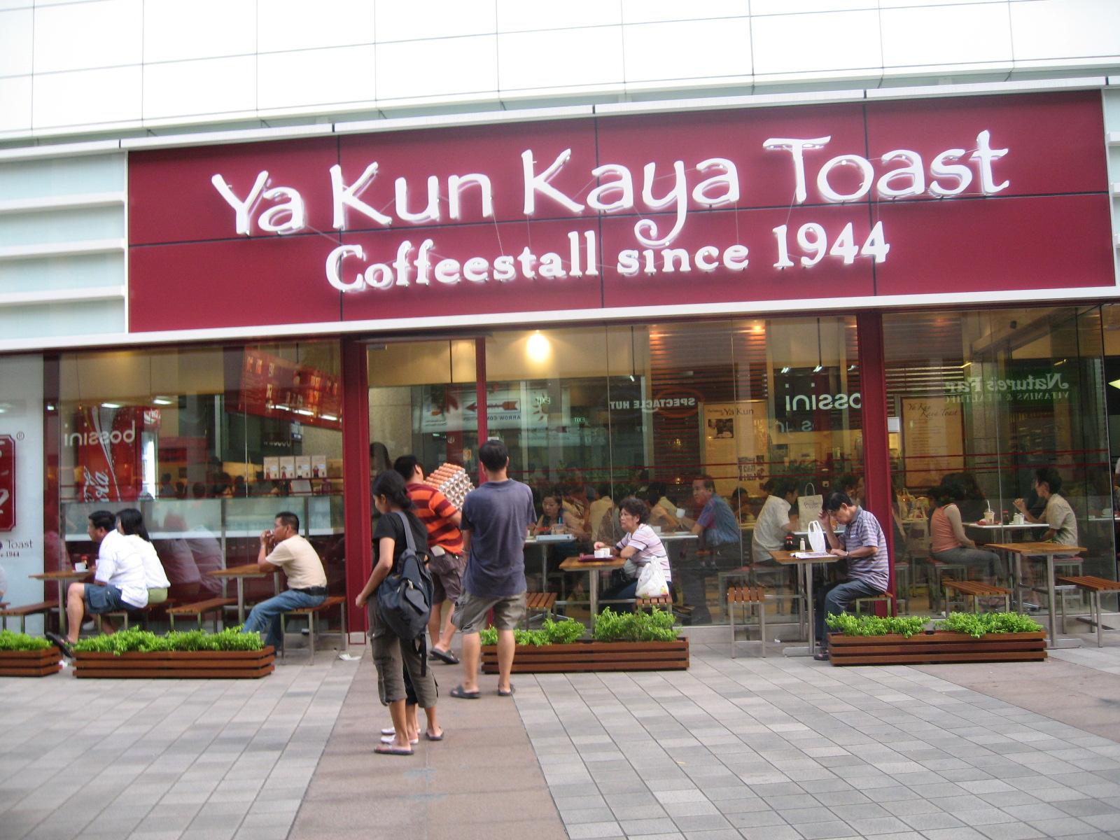 fileya kun kaya toastjpg wikimedia commons